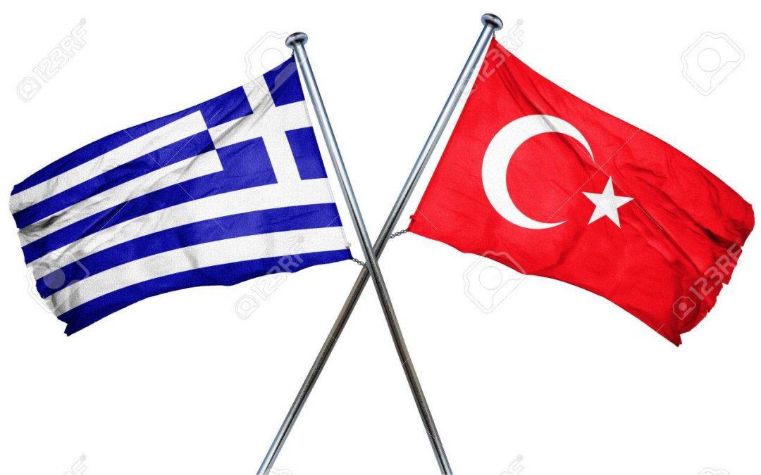 Ελλάδα – Τουρκία : Όσο υποχωρεί η Ελλάδα τόσο αποθρασύνεται η Τουρκία!