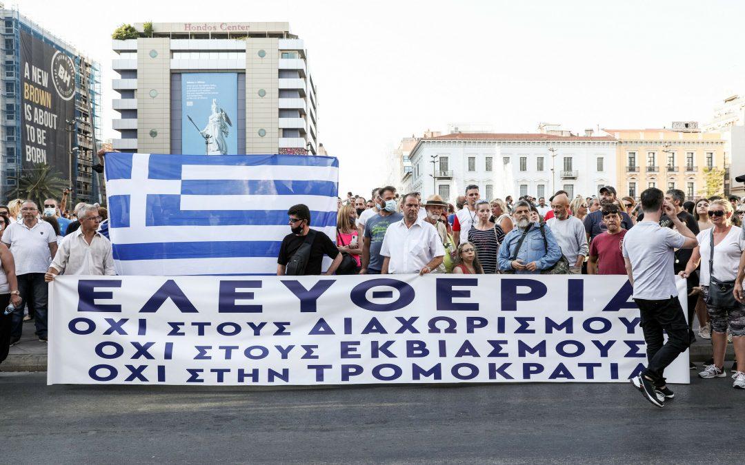 Δυναμικό παρόν όλων των Ελλήνων σε κάθε Πόλη την Κυριακή 29 Αυγούστου